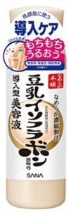 豆乳イソフラボンの美容液