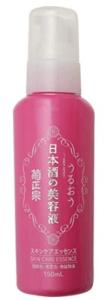 日本酒の美容液