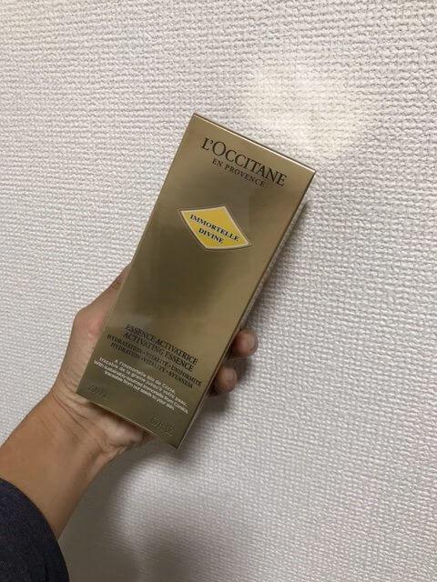 ロクシタン【イモーテルディヴァインローション】